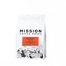 Kavos pupelės Ethiopia Bookkisa, 250g