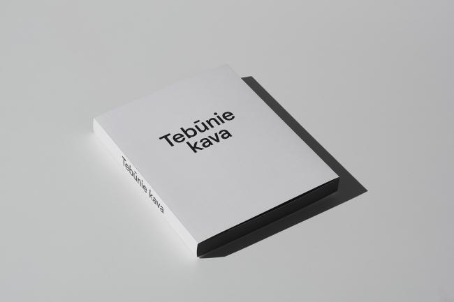 Knyga Tebūnie Kava