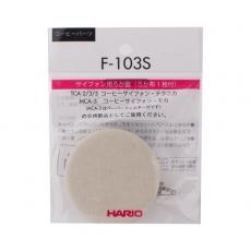 Medžiaginis filtras sifonui su adapteriu