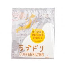 Popieriniai filtrai Hario Love Dori V60-02, 20vnt.