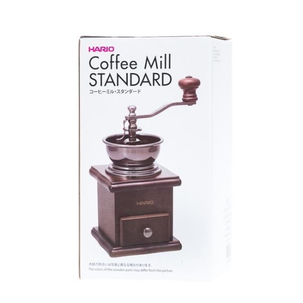 Rankinis kavos malūnėlis Hario Standart