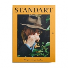 Žurnalas apie kavą Standart Coffee Magazine #21