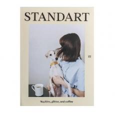 Žurnalas apie kavą Standart Coffee Magazine #22